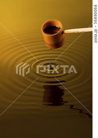 黒酢イメージ 56890068