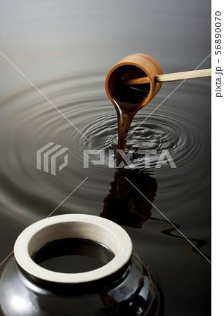 黒酢イメージ 56890070