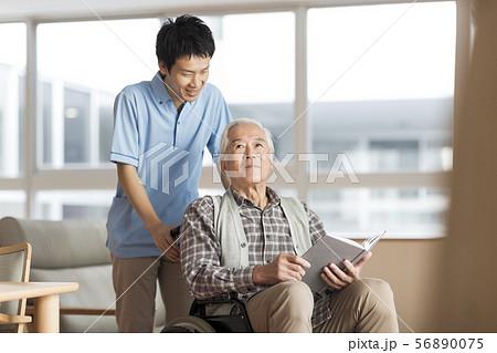 介護施設 56890075