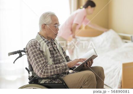介護施設 56890081