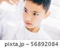 男の子 理科 勉強 56892084
