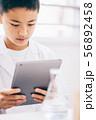 男の子 理科 勉強 56892458