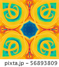 Abstract geometric symmetrical fractal pattern 56893809