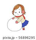 雪で遊ぶ元気な子ども 56896295