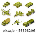 Armor weapon collection. Helicopter and cannon, volley fire system and infantry fighting vehicle 56898206