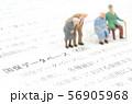 国保データベース(KDB) 56905968