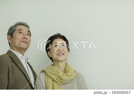 シニア夫婦 56909007