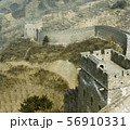 The Great Wall of China, Longest Man-Made 56910331