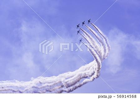 青空イメージ (ブルーインパルス曲技飛行) 56914568