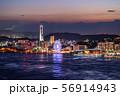 《山口県》下関の夜景・関門海峡 56914943