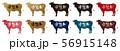 常陸牛ラベルセット 56915148