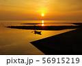 有明海の朝の風景36 56915219