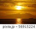 有明海の朝の風景39 56915224