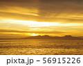有明海の朝の風景40 56915226