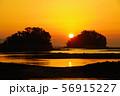 有明海の朝の風景41 56915227