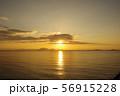 有明海の朝の風景42 56915228