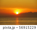 有明海の朝の風景43 56915229