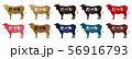 信州牛ラベルセット 56916793