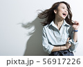 若い女性 ビジネス 美容 56917226