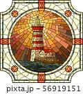 Illustration mosaic of lighthouse at sunset. 56919151