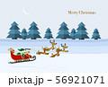 サンタとトナカイが雪原を低空飛行しているクリスマスカードデザイン 56921071