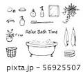 バスルーム ペン画 56925507