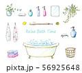バスルーム 水彩イラストセット 56925648