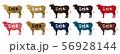 石垣牛ラベルセット 56928144