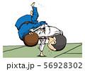 柔道 男子 軽量級 56928302