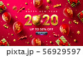 Happy New year 2020 Promotion Poster or banner 56929597