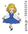 お辞儀する姫系OL(ドレスでお辞儀) 56932074