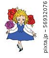 お辞儀する姫系OL(ドレスでお辞儀・背景薔薇) 56932076