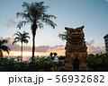 夕日とシーサー 56932682