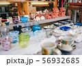 沖縄シーサーとやちむん 56932685