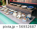 沖縄やちむん 56932687