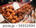 沖縄国際通りのサーターアンダギー 56932694