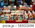 沖縄国際通りのサーターアンダギー 56932696