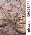 さびた鉄の素材 56935074