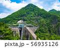 新緑の大倉ダム004 56935126