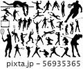 スポーツ シルエットイラストセット 56935365