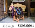 神馬舎の鞍001 56936691