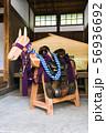 神馬舎の鞍002 56936692