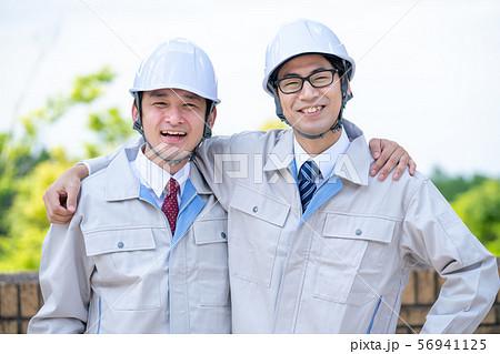 ビジネスマン 仕事 職場 楽しい 求人 56941125
