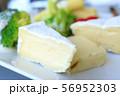 おいしいチーズ盛り合わせ 56952303