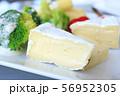 おいしいチーズ盛り合わせ 56952305