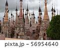 カックー遺跡の仏塔群 ミャンマー 56954640