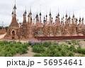 カックー遺跡の仏塔群 ミャンマー 56954641