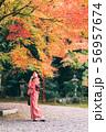 紅葉と着物の女性 56957674