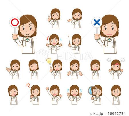 医者 医師 女性 表情 ポーズ セット 主線あり 56962734