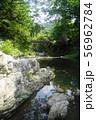 8月 嵐山町13嵐山渓谷と槻川 56962784
